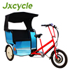 popular jinricksha three wheel electric pedicab rickshaw