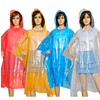 Raincoats Type and Polyester Material waterproof rain suit clear plastic rain suit