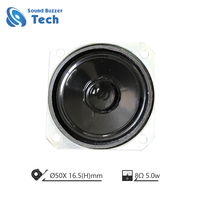 High quality 2 inches waterproof speaker 50mm 8ohm 5w speaker