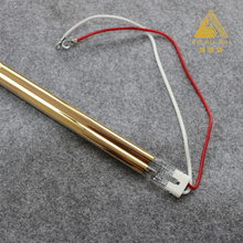 heating halogen infrared lamp