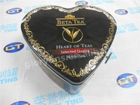 elegant heart shape metal tea tin box for flowering tea packaging with music box