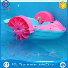 kiddie hand power paddle boats for sale