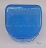 Teeth Whitening Mouth Guard Storage Case, Mouth Tray Case for teeth whitening