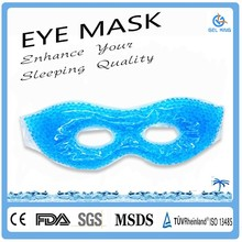 Girls Top Reusable Magic Gel Cool Pad Skin Care Silicon Eye Mask