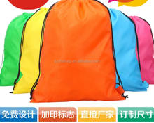 Promotional Cheap Gift Giveaways Printed Polyester Logo Drawstring Bag