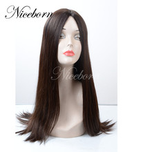 4*4 skin top natural hair line kiki style jewish wig kosher wig
