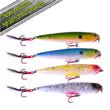 fishing custom hard bait pencil (100mm-13g)-4/color