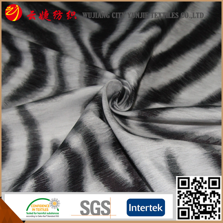 Free Sample 85Gsm 100% Polyester curtain fabric satin