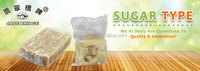 alibaba china market hot selling price of wholesale sugar