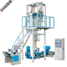 3 layer coextrusion POF shrink ldpe extruder machine