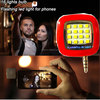 2016 new gadgets cellphone flash fill-in light cell phone camera flash