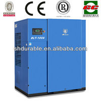 Atlas Copco 100hp Airman Air Compressor
