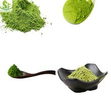 High Quality Delicious Green Tea Matcha Powder for Food.