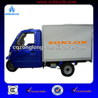 250cc/300cc Cargo Tricycle With Driver cabin and closed box