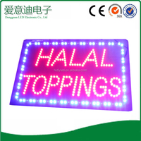 acrylic flasher advertising light boxes halal toppings led moving sign factory supplier