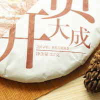 Export chinese easy slim tea no sides effects, tea puerh yunnan