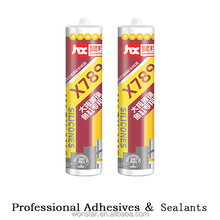 good performance adhesives water absorbing silicone sealant