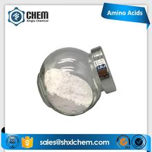 Chinese Factory 99% Mildronate Powder Supplier with Oral/Injection Grade