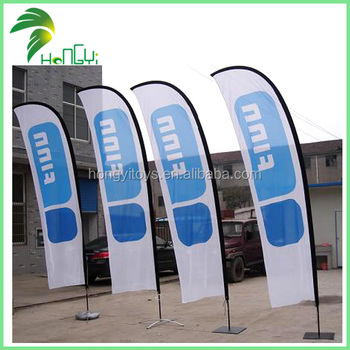 Guangzhou Colorful Wind Dancer Advertising Flag Enrol Now