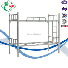 Hot sale strong enough steel pipe bunk bed for adults metal double bunk bed price