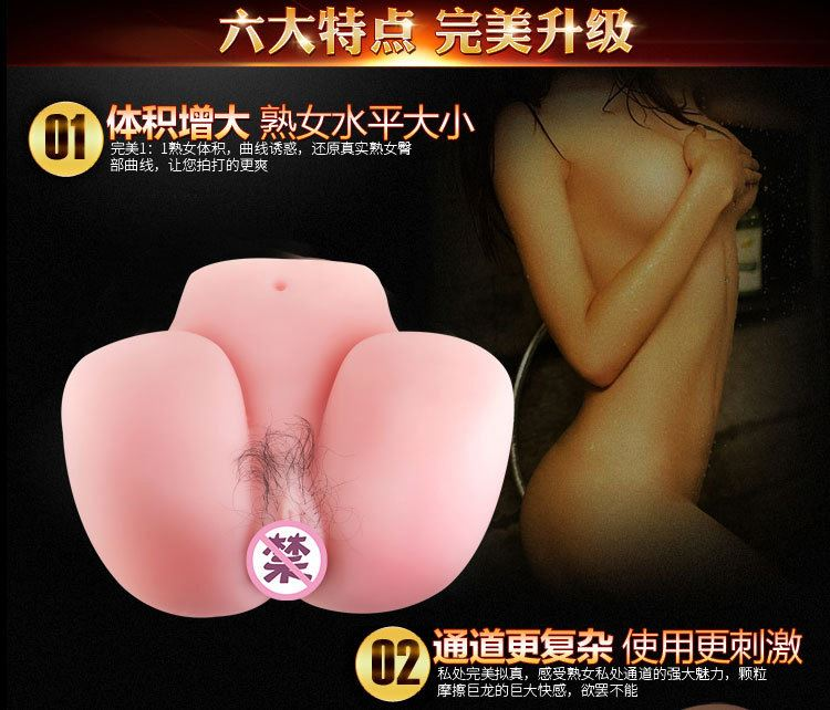 soft sex toys for men women