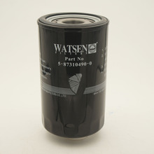 Dual-Flow Lube Spin-on oil filter 2-90654600-0 for GMC Trucks and Isuzu Engines
