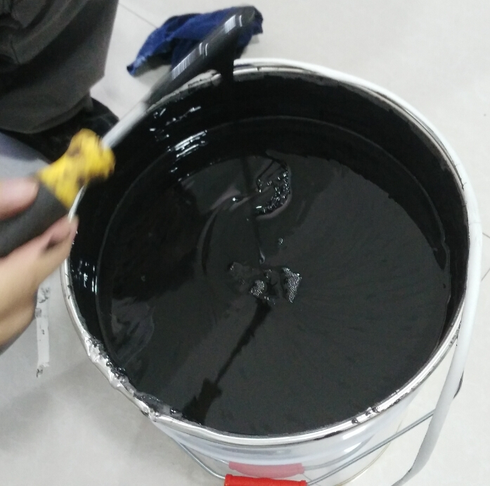 Nano hydrophilic coating bathroom floor waterproofing material