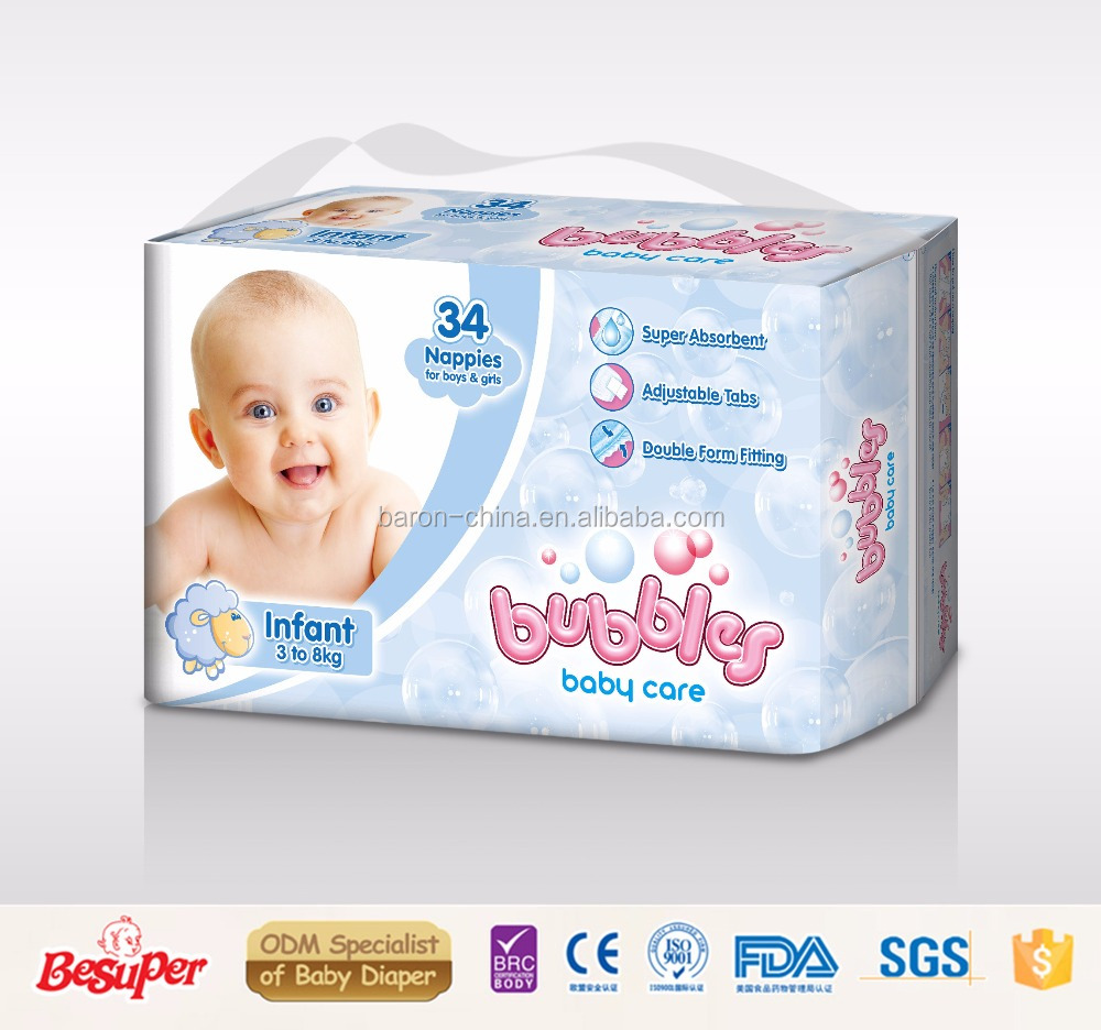 huge absorbency happy flute smart baby skirt diaper