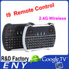 2.4GHz Android Remote Control Soft Wireless Keyboard for Google TV Box