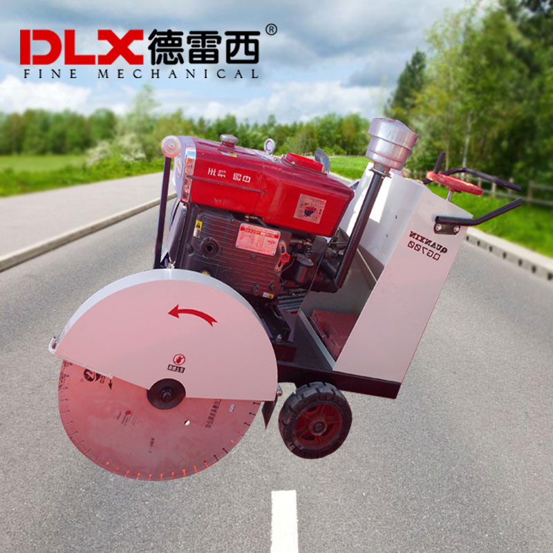 700 road cutting machine/walk behind Concrete cutter concrete saw floor saw