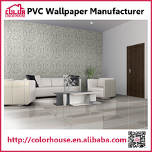 factory vinyl adhesive wall decorative paper for household