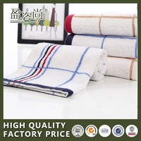 2015 New Arrival Cheap Wholesale Stripes Jacquard Bath Towel Two Types Towel Fabric