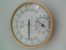 2014 Newest Indoor Thermometer and Hygrometer