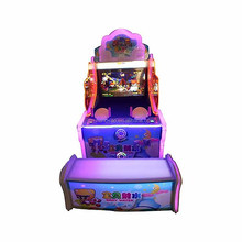 Kids Ticket Baby Water Rides Shooting Guns Arcade Video Electronic Gaming Game Machine For Sale