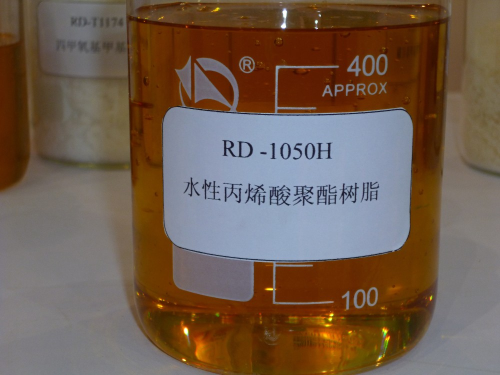WATER-BASED POLYESTER RESIN