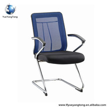 Ergonomic mesh computer office chair without wheels