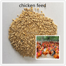 Chicken feed ^-^The number of purchase will have a discount