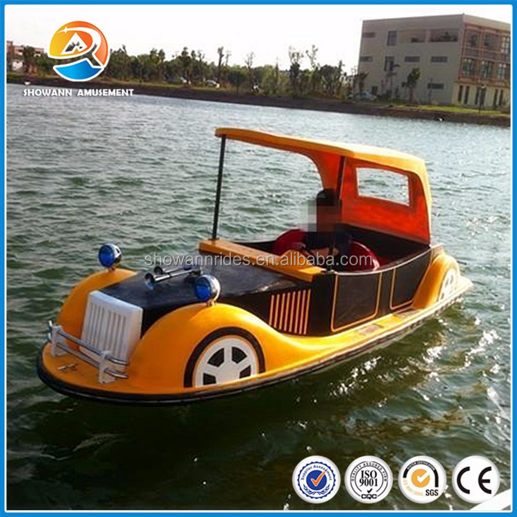 Fiberglass material water sports game boat car design electric boat for sale