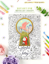 Wholesale secret garden series jetoy cat coloring books for adult