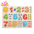New hottest kids educational wooden number puzzle board with knobs W14M105