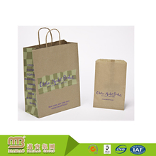 Factory Quality Guarantee Logo Printing Cheap Customized Brown 2 Ply Kraft Paper Bag With Handle