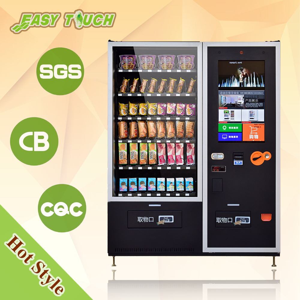 Hot Sale Top 22 inch LCD/Touch Screen Vending machine