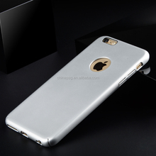 builtin iron magnetic case for apple iPhone 6 6s 7 with frosted pc hard cover
