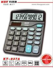 12 digit fob prices printing calculate KT-837A