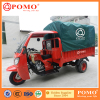 Chinese Cargo Adult Hybrid Tricycl,200CC Engines For Sale,250CC 4 Wheeler
