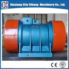 Durable qualified cheap electric vibrator motor