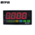 Mypin Truck scale weighing indicator(LA8E-VRNA)