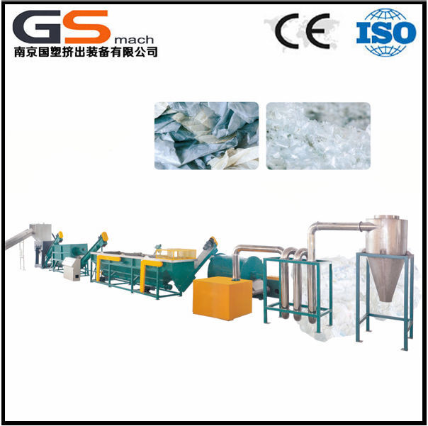 GS eco friendly good quality pp pe film plastic recycling granulating machine