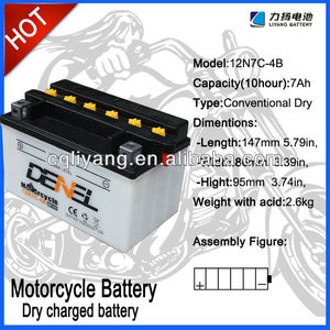 auto batteries dry Battery and two wheeler accessories