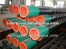 7 inch casing pipe/casing pipe weights